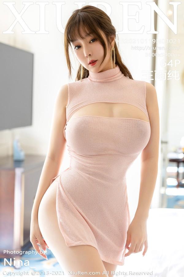 XiuRen No.3021
