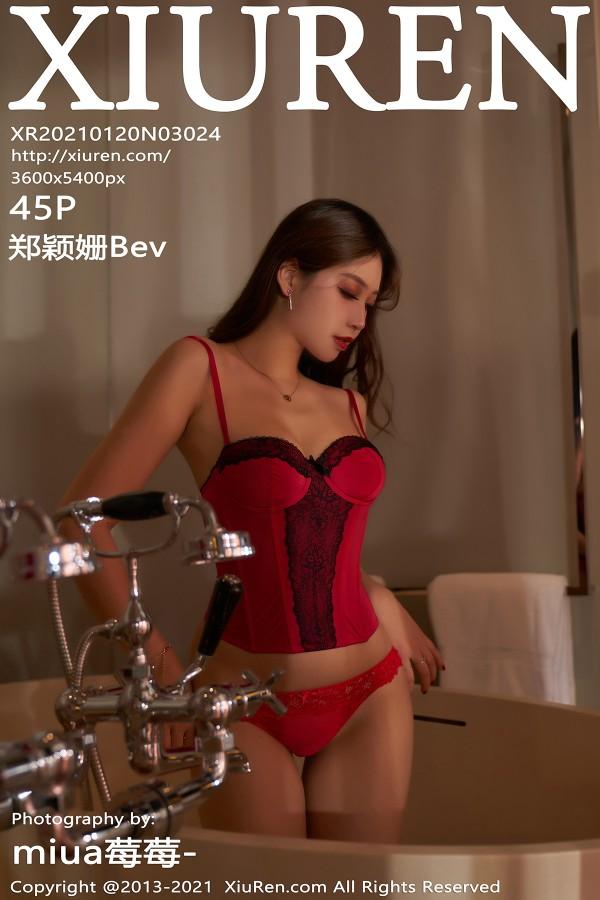 XiuRen No.3024