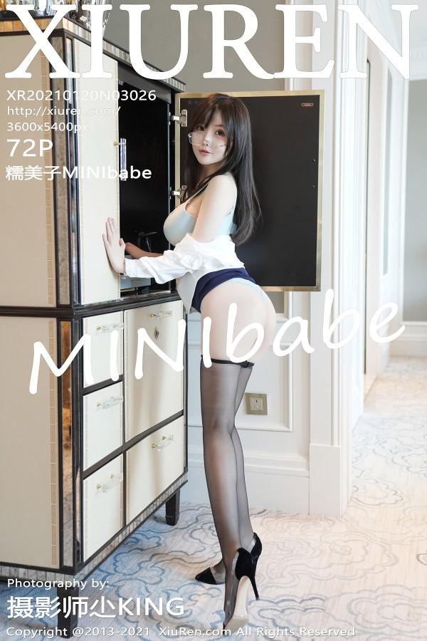 XiuRen No.3026