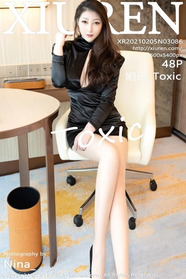 XiuRen No.3086