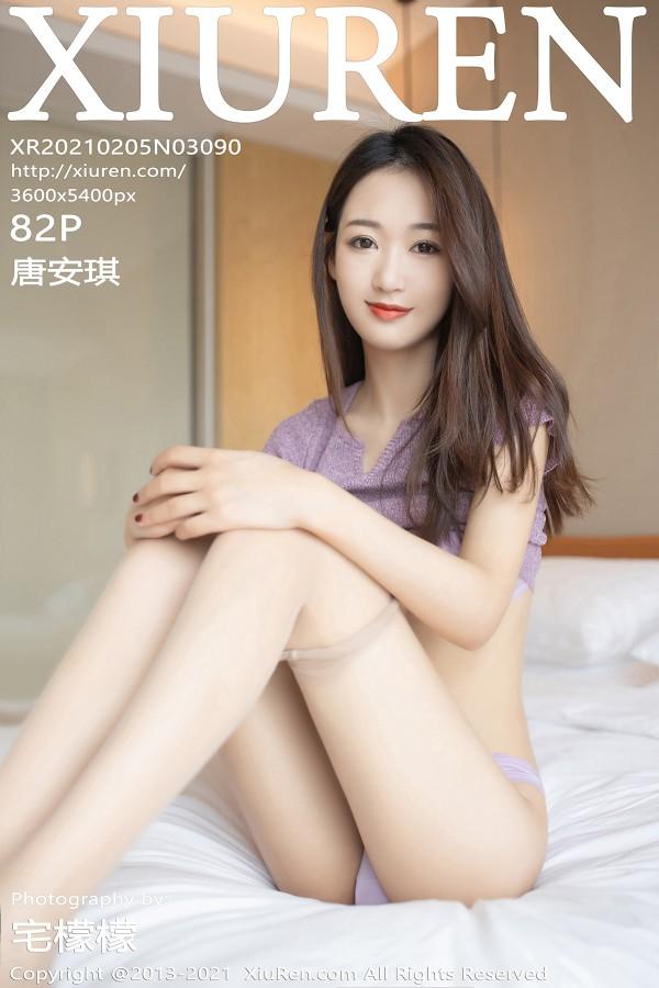XiuRen No.3090