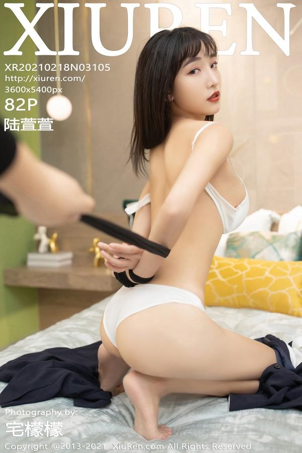 XiuRen No.3105