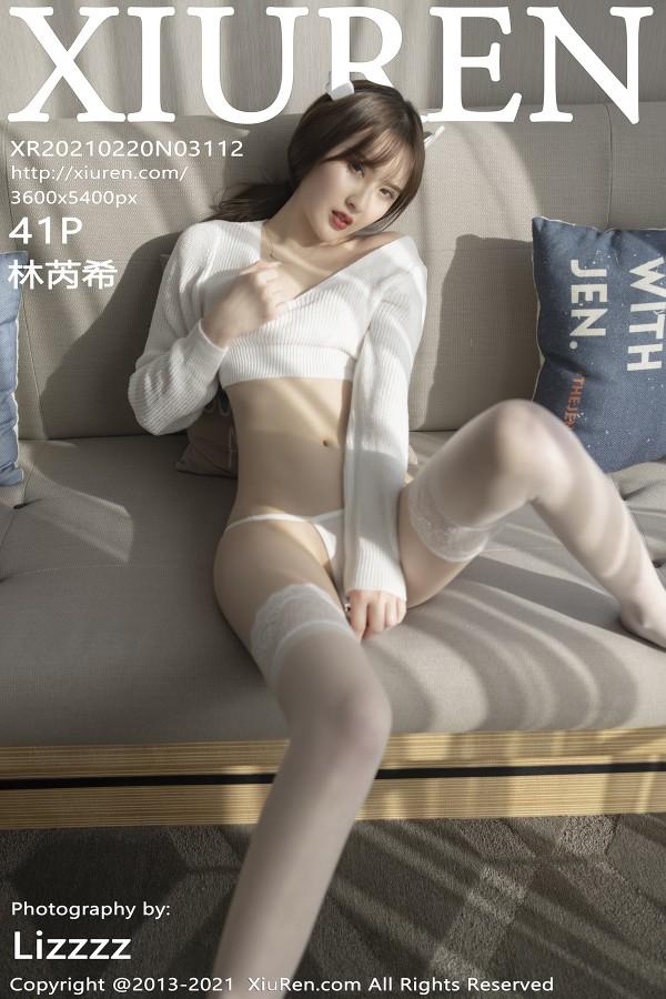 XiuRen No.3112