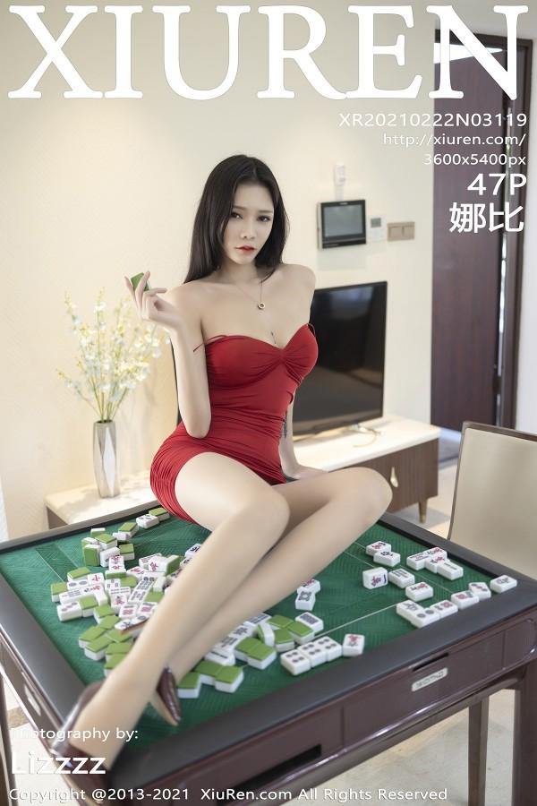 XiuRen No.3119