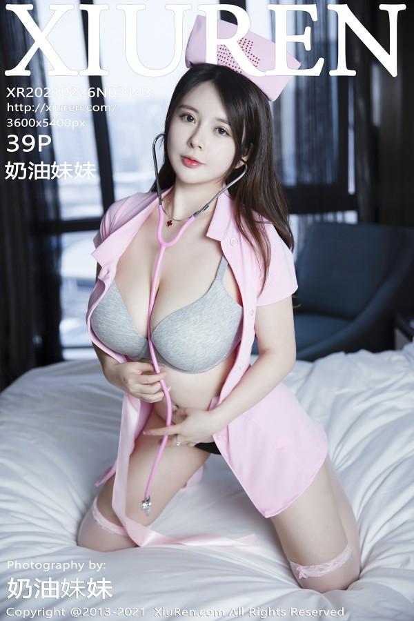 XiuRen No.3143