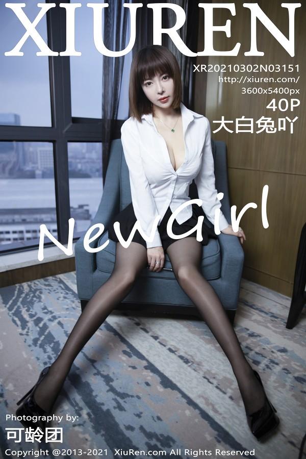 XiuRen No.3151