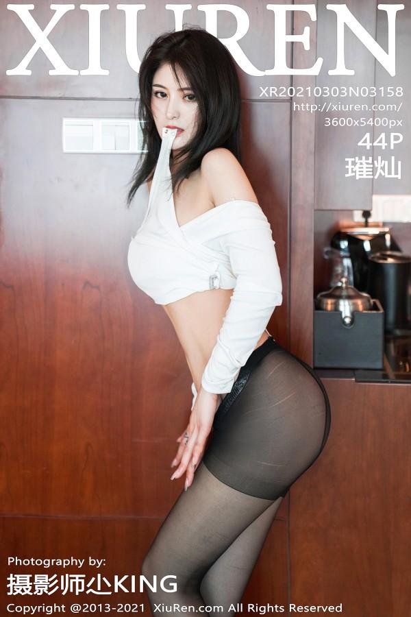 XiuRen No.3158