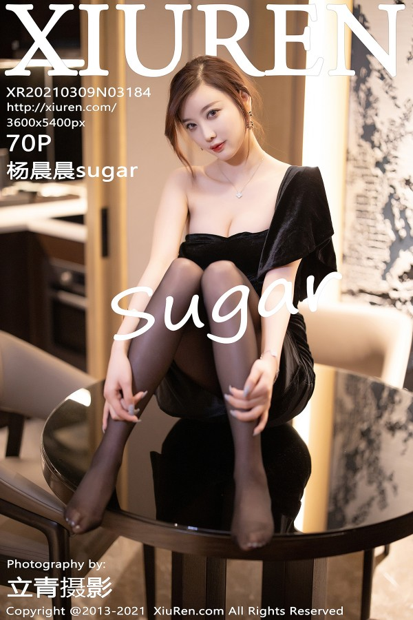 XiuRen No.3184