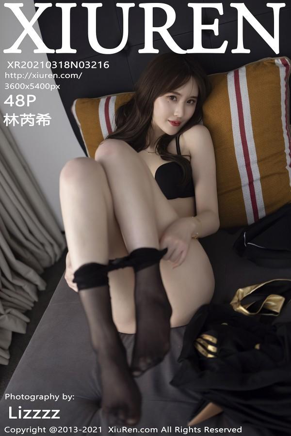 XiuRen No.3216