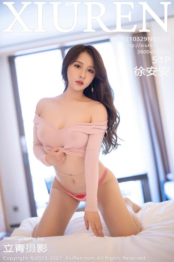 XiuRen No.3253