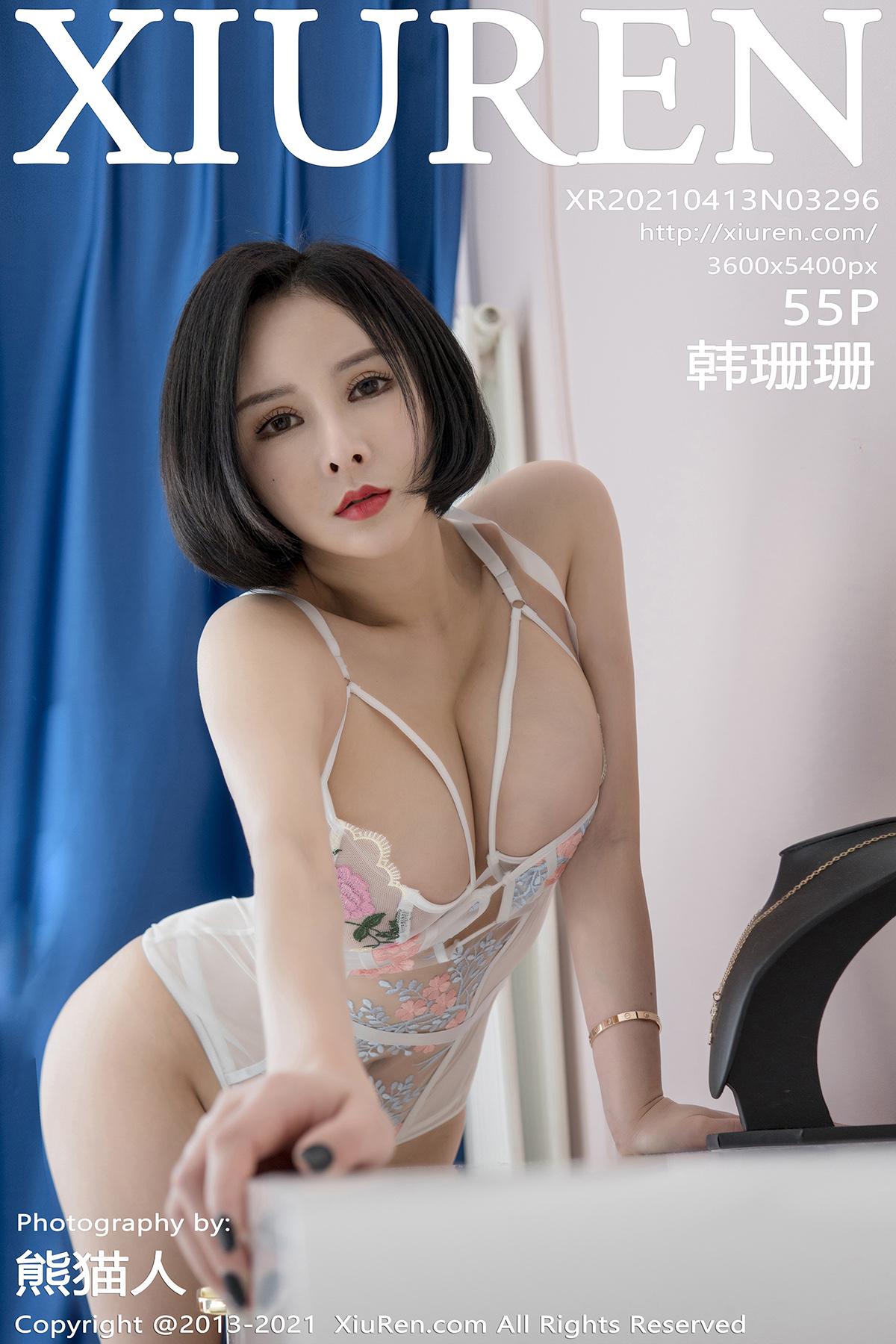 XiuRen No.3296