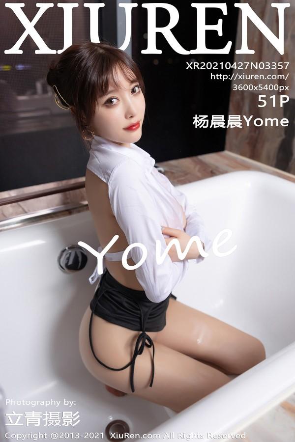 XiuRen No.3357