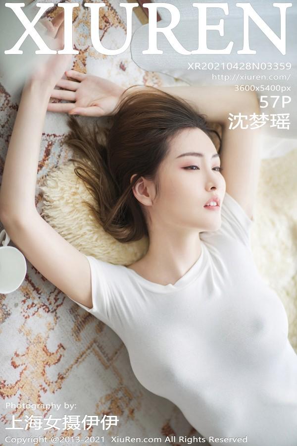 XiuRen No.3359
