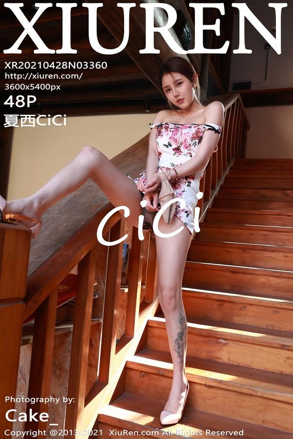 XiuRen No.3360