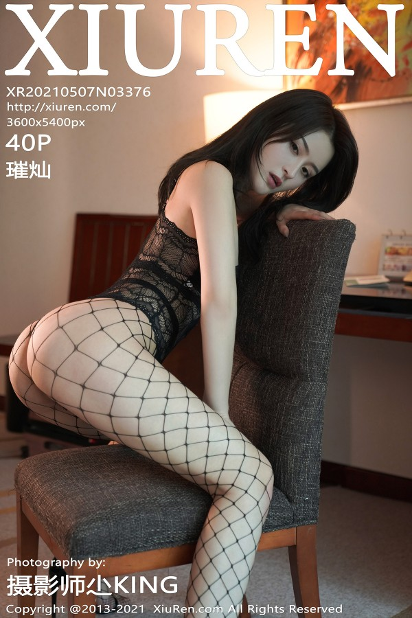 XiuRen No.3376