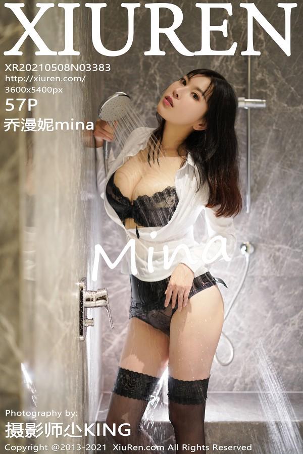 XiuRen No.3383