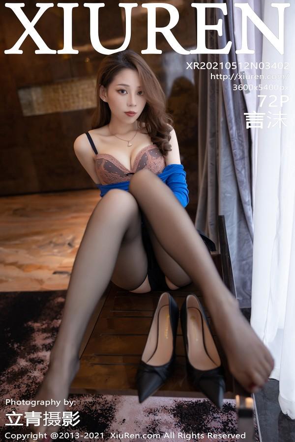 XiuRen No.3402