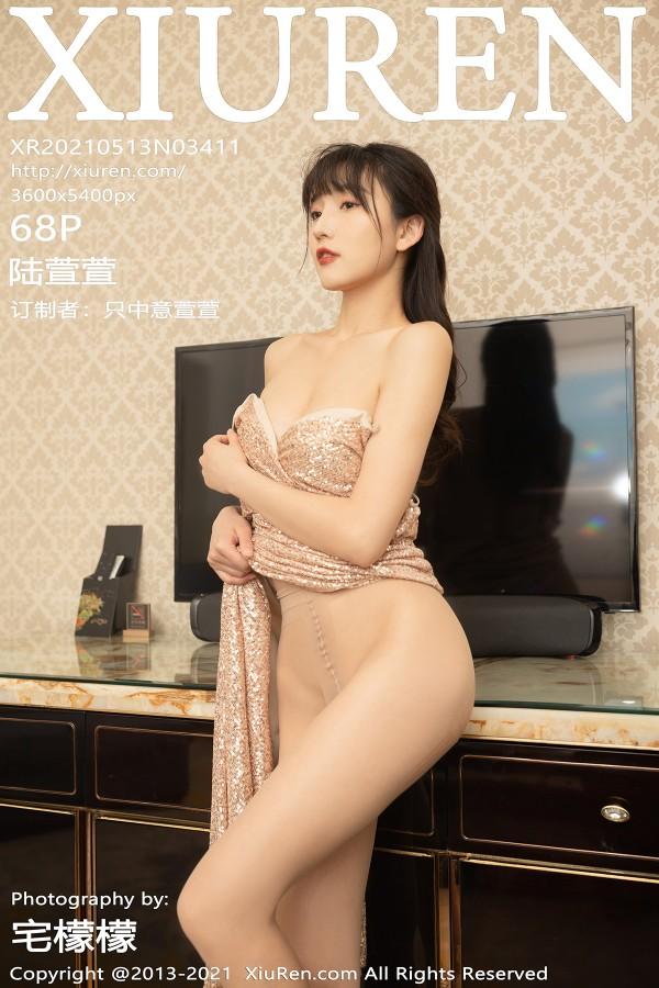 XiuRen No.3411