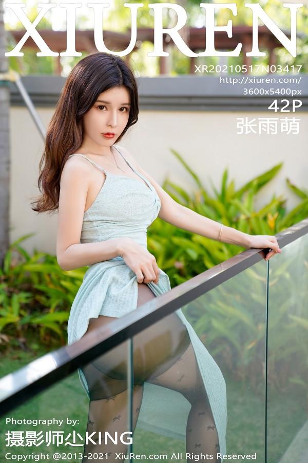 XiuRen No.3417