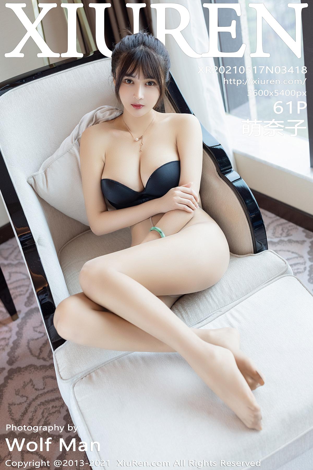XiuRen No.3418