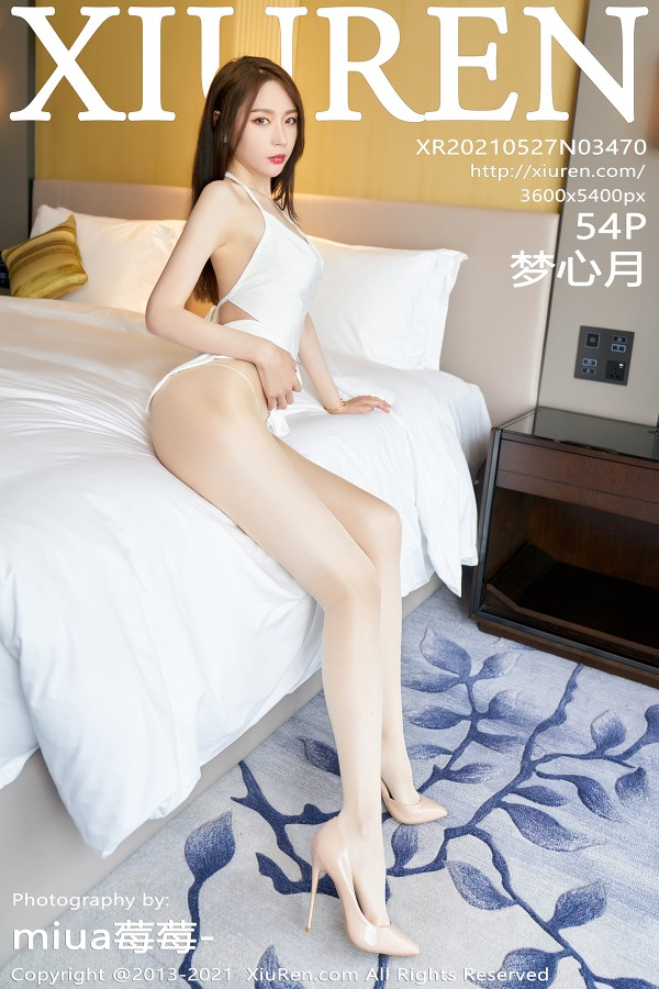 XiuRen No.3470
