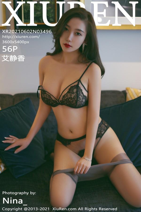 XiuRen No.3496