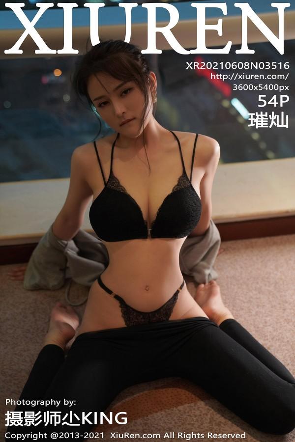 XiuRen No.3516