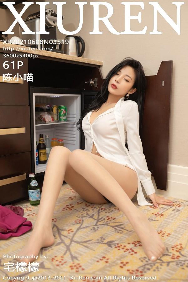XiuRen No.3519