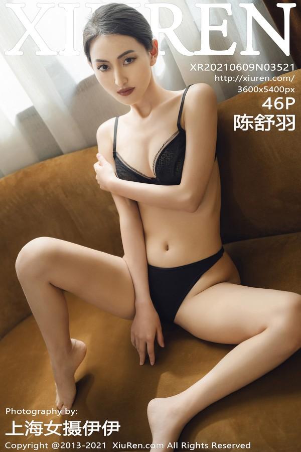 XiuRen No.3521