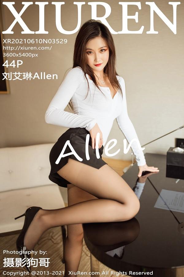 XiuRen No.3529