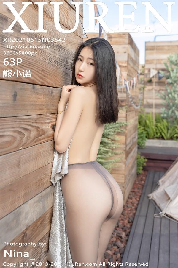XiuRen No.3542