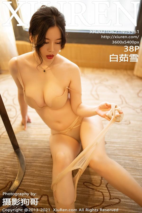 XiuRen No.3561