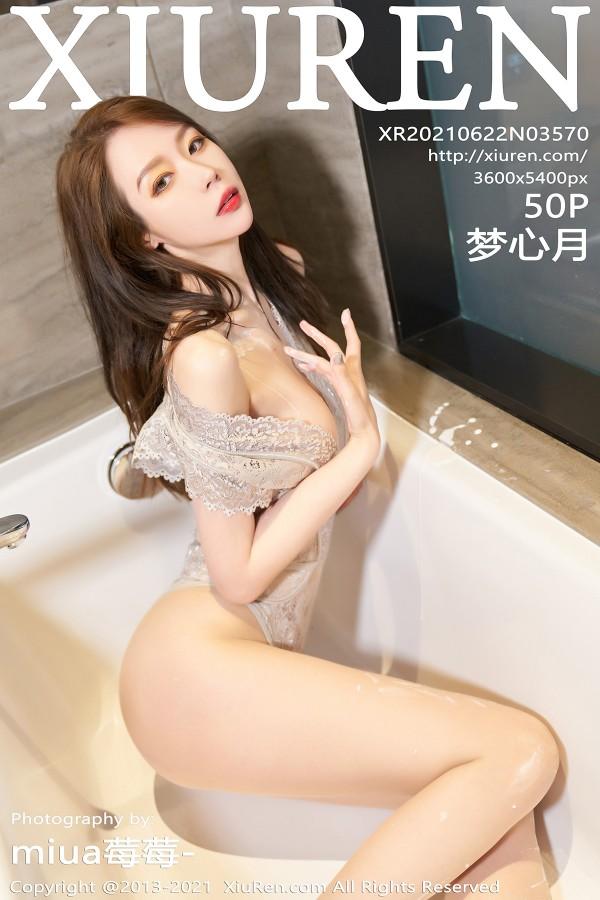 XiuRen No.3570
