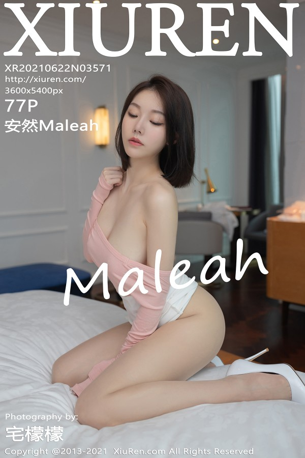 XiuRen No.3571