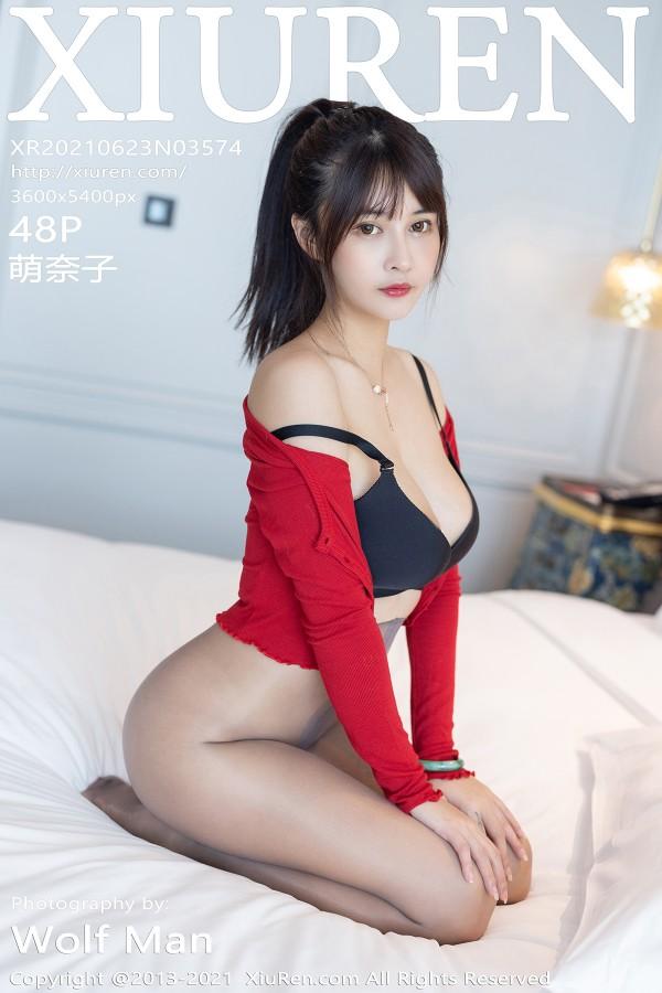 XiuRen No.3574