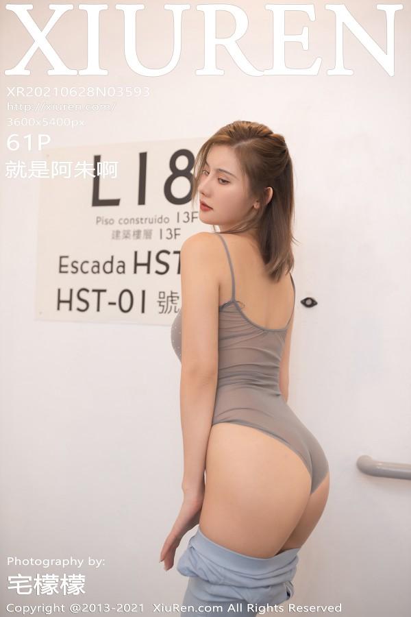 XiuRen No.3593