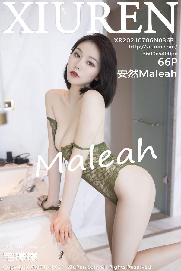 XiuRen No.3631