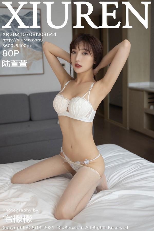 XiuRen No.3644