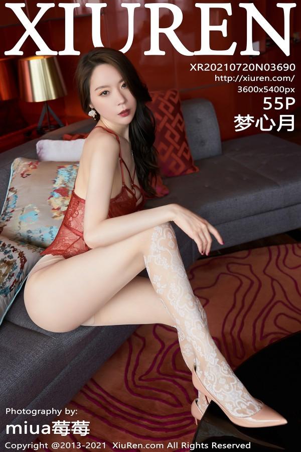 XiuRen No.3690