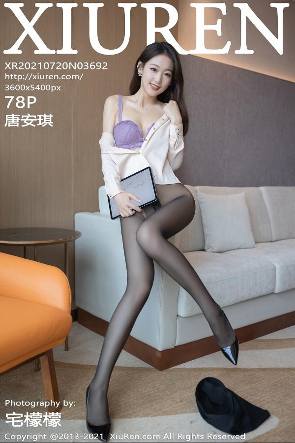 XiuRen No.3692