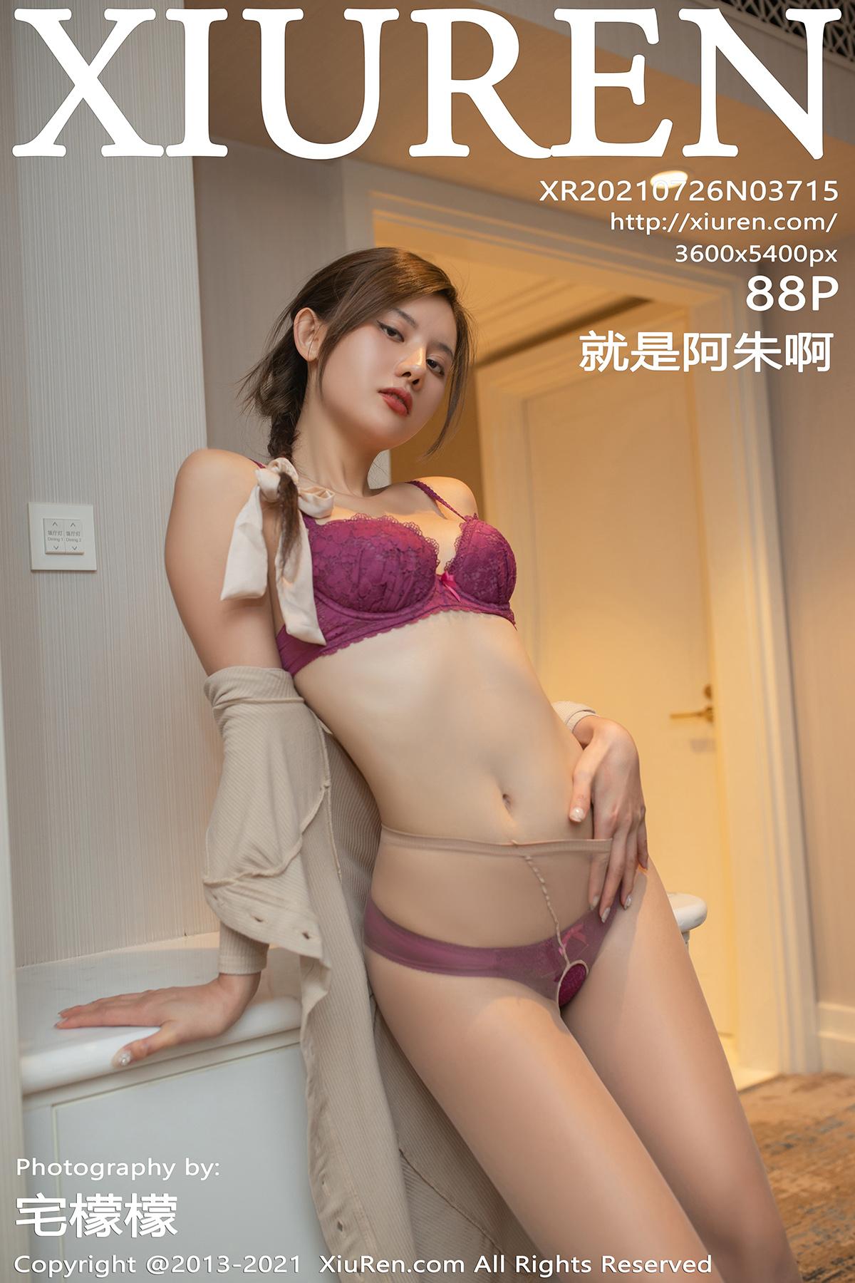 XiuRen No.3715