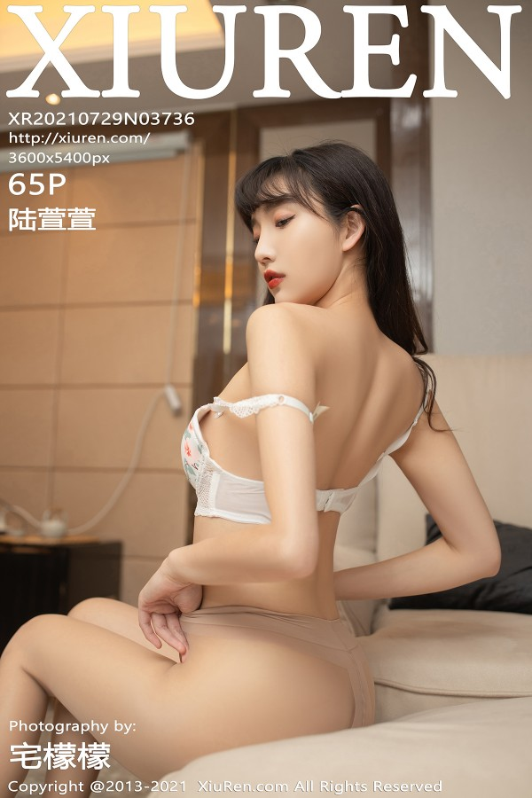 XiuRen No.3736
