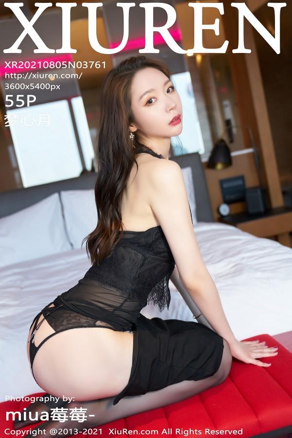 XiuRen No.3761