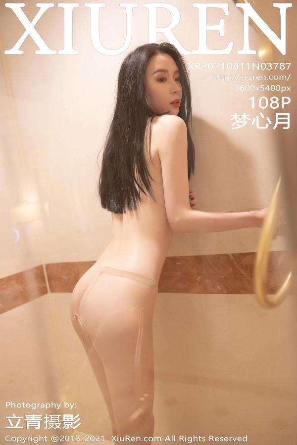XiuRen No.3787