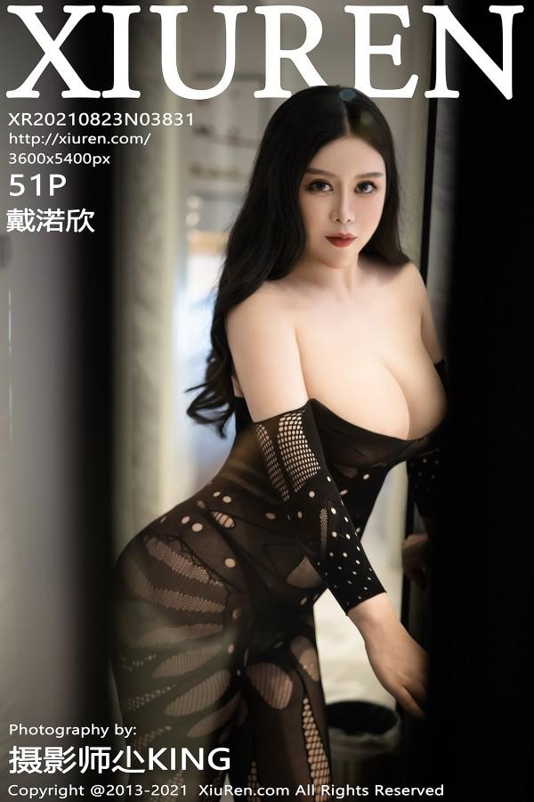 XiuRen No.3831