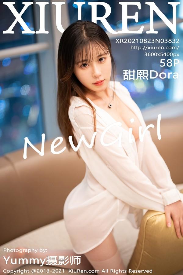XiuRen No.3832