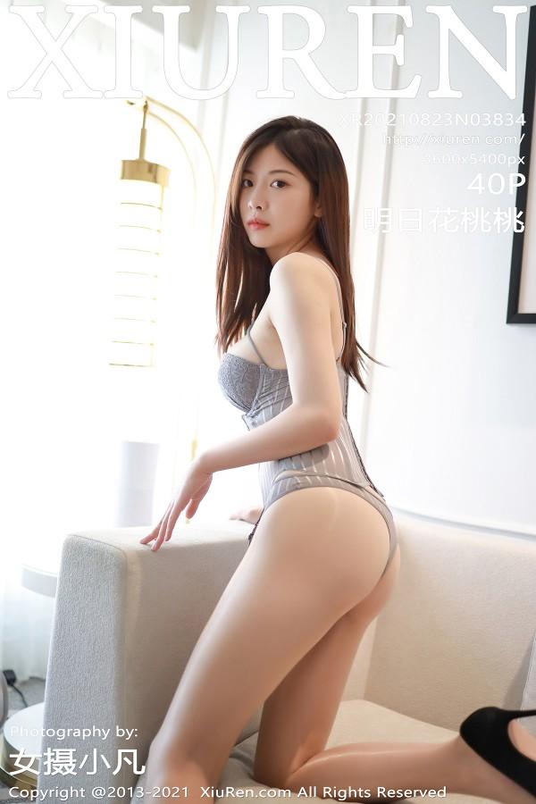 XiuRen No.3834