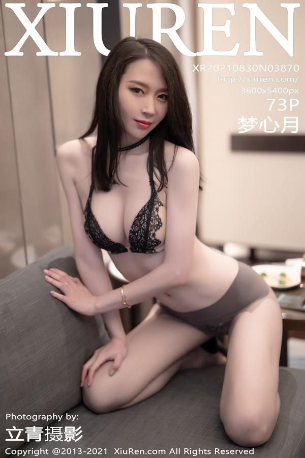 XiuRen No.3870
