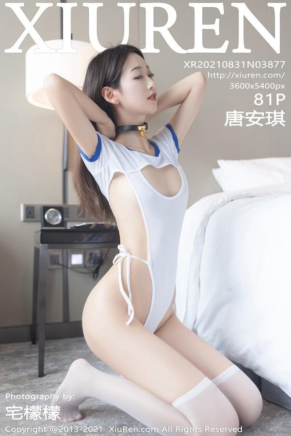 XiuRen No.3877