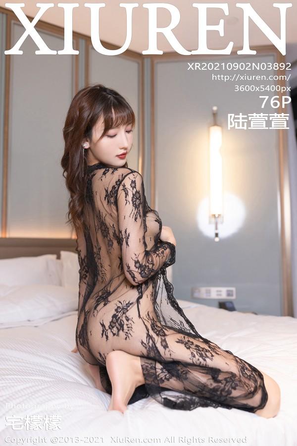 XiuRen No.3892